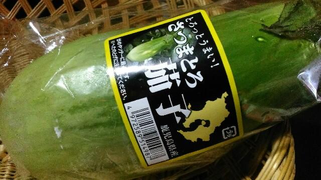 f:id:kimama2016:20170826170156j:image