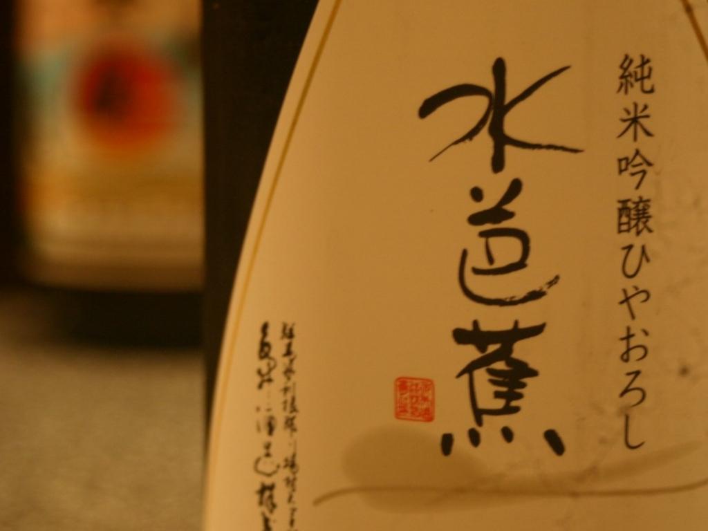 f:id:kimama2016:20170910014329j:plain
