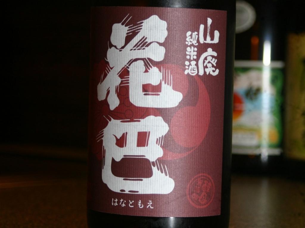 f:id:kimama2016:20171004010437j:plain