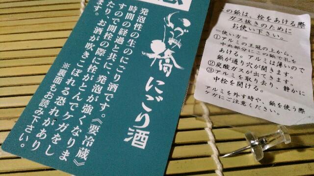 f:id:kimama2016:20171221202034j:image