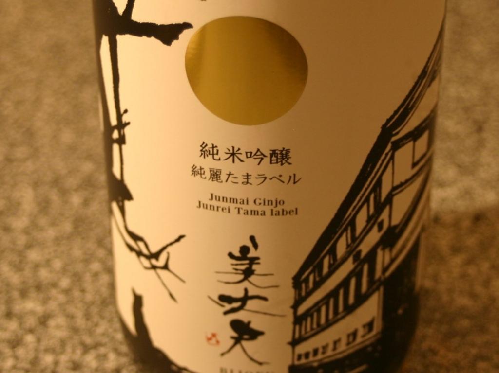 f:id:kimama2016:20180109095538j:plain