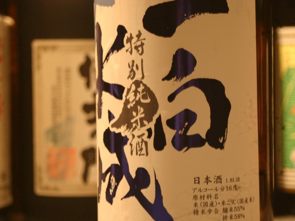 f:id:kimama2016:20180131011409j:plain