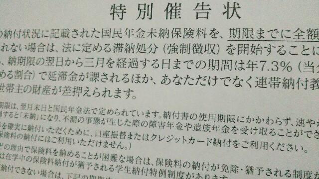 f:id:kimama2016:20180305155110j:plain