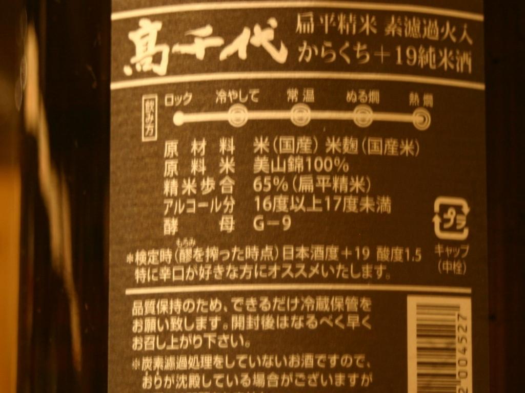 f:id:kimama2016:20180411002713j:plain