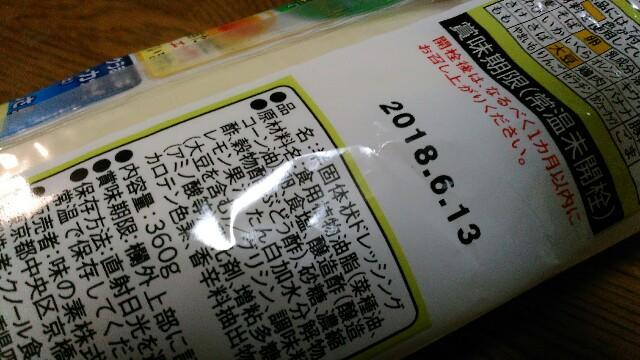 f:id:kimama2016:20180416174255j:image