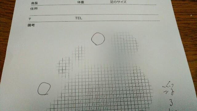 f:id:kimama2016:20180521080957j:image