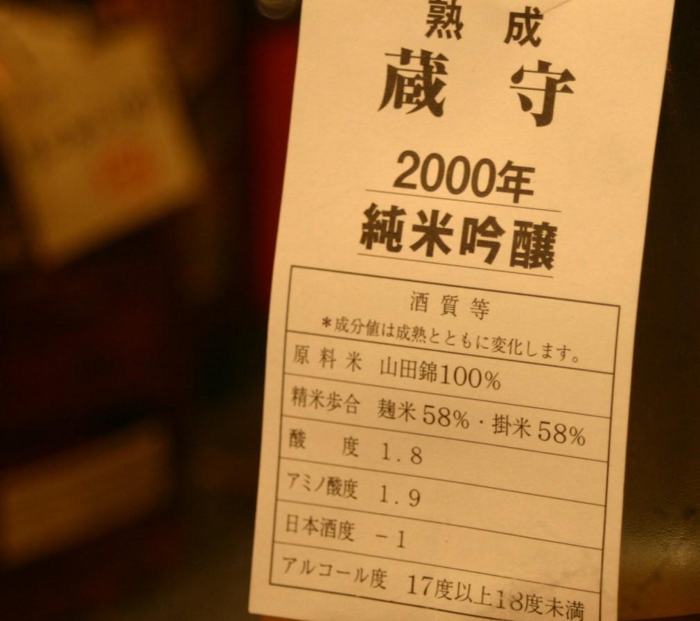 f:id:kimama2016:20180711000024j:plain