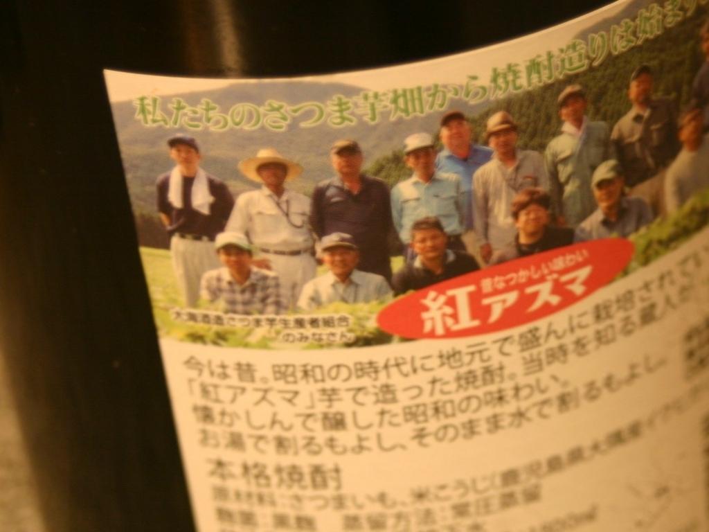 f:id:kimama2016:20180810004107j:plain