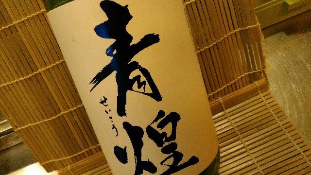 f:id:kimama2016:20180906130012j:image