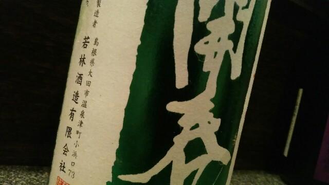 f:id:kimama2016:20181001091731j:plain