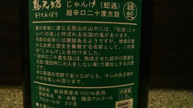 f:id:kimama2016:20181004083912j:image