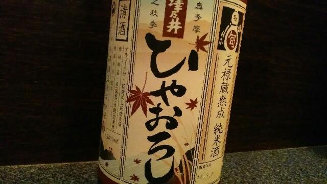 f:id:kimama2016:20181014153112j:image