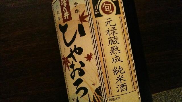 f:id:kimama2016:20181014153126j:image