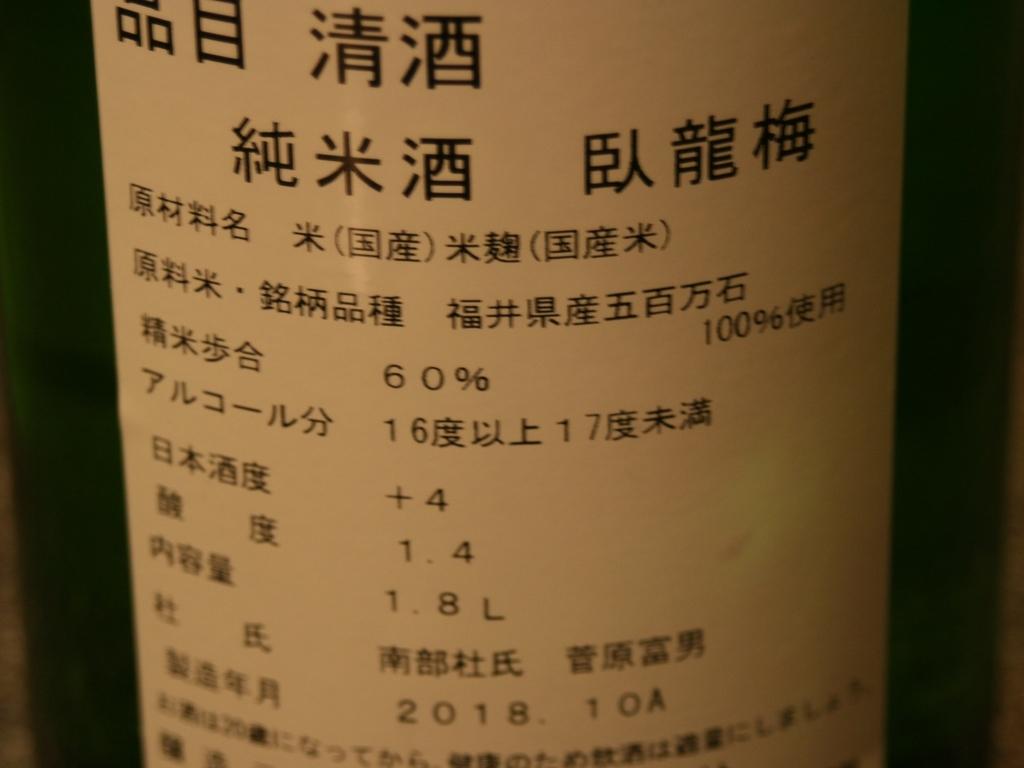 f:id:kimama2016:20190313001846j:plain