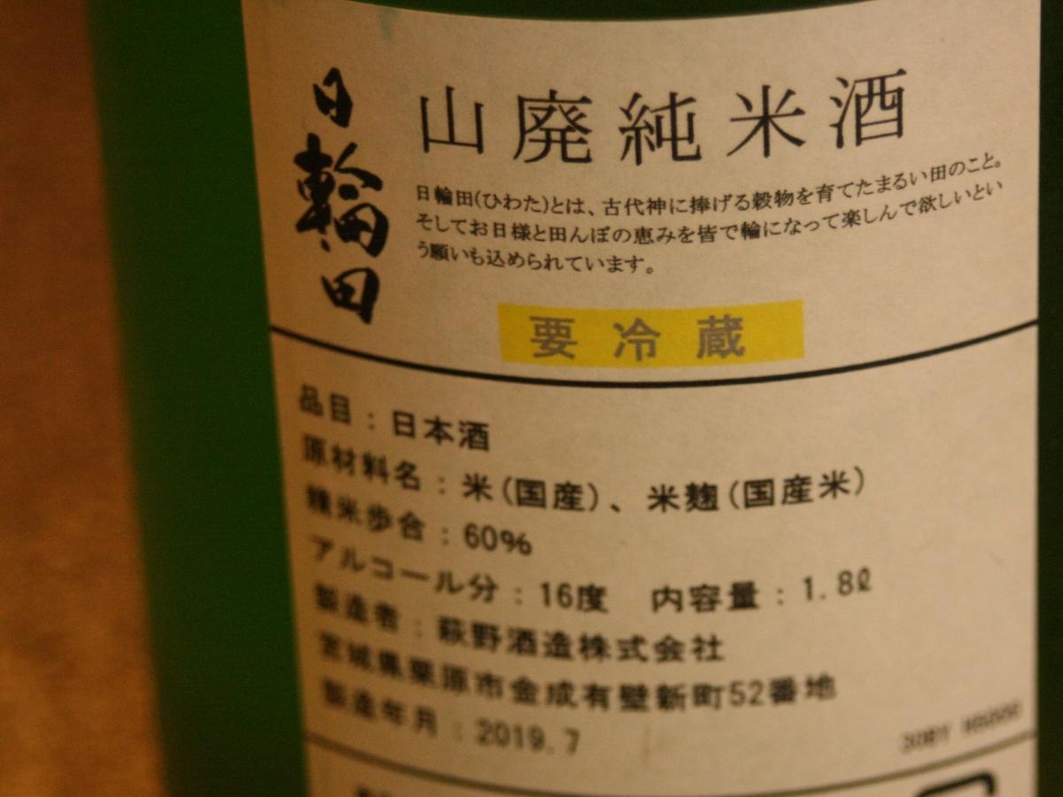 f:id:kimama2016:20190826164727j:plain