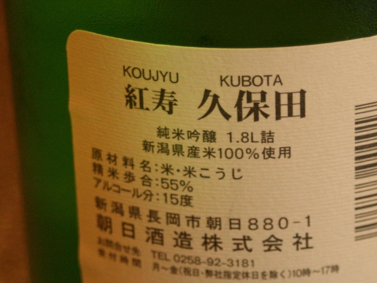 f:id:kimama2016:20191116001735j:plain
