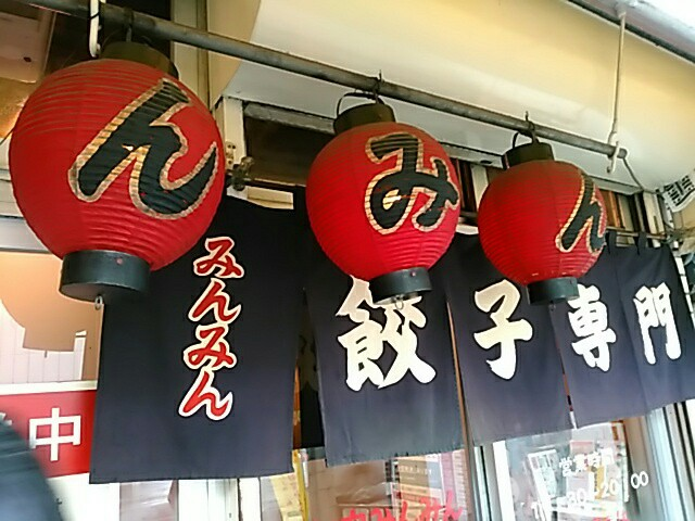 f:id:kimama2016:20191120082050j:image