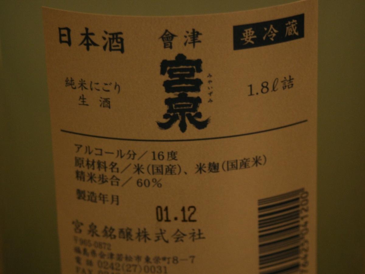 f:id:kimama2016:20200208095310j:plain