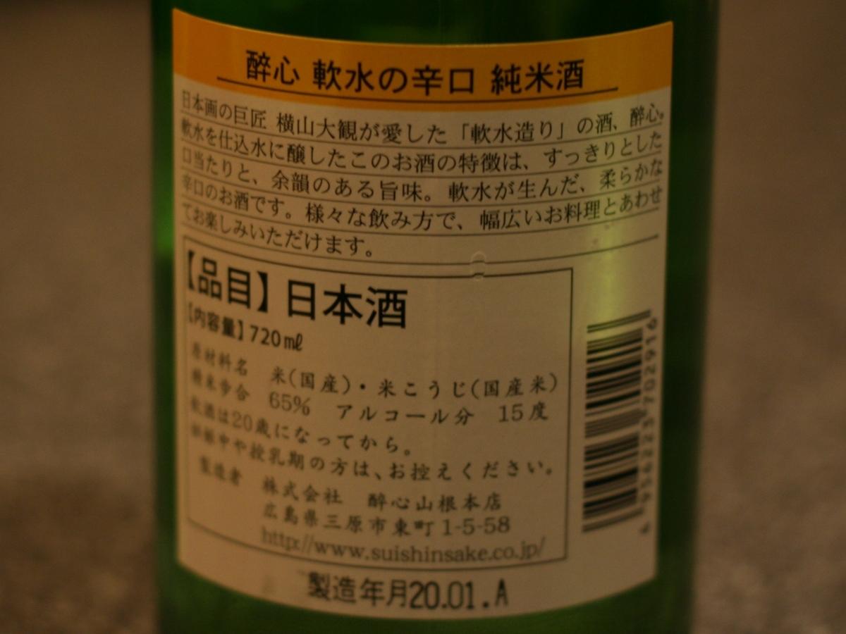 f:id:kimama2016:20200409094329j:plain