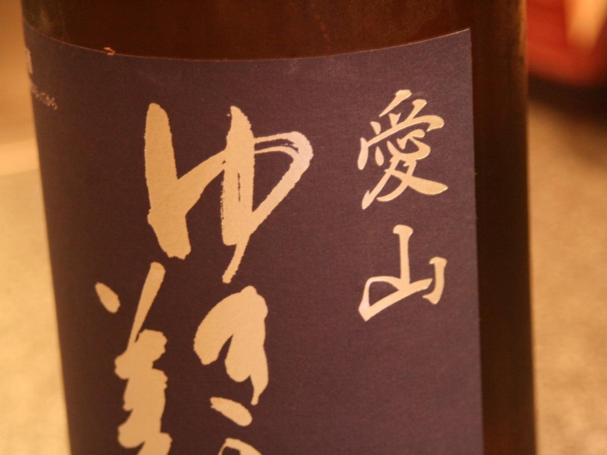 f:id:kimama2016:20200505161952j:plain