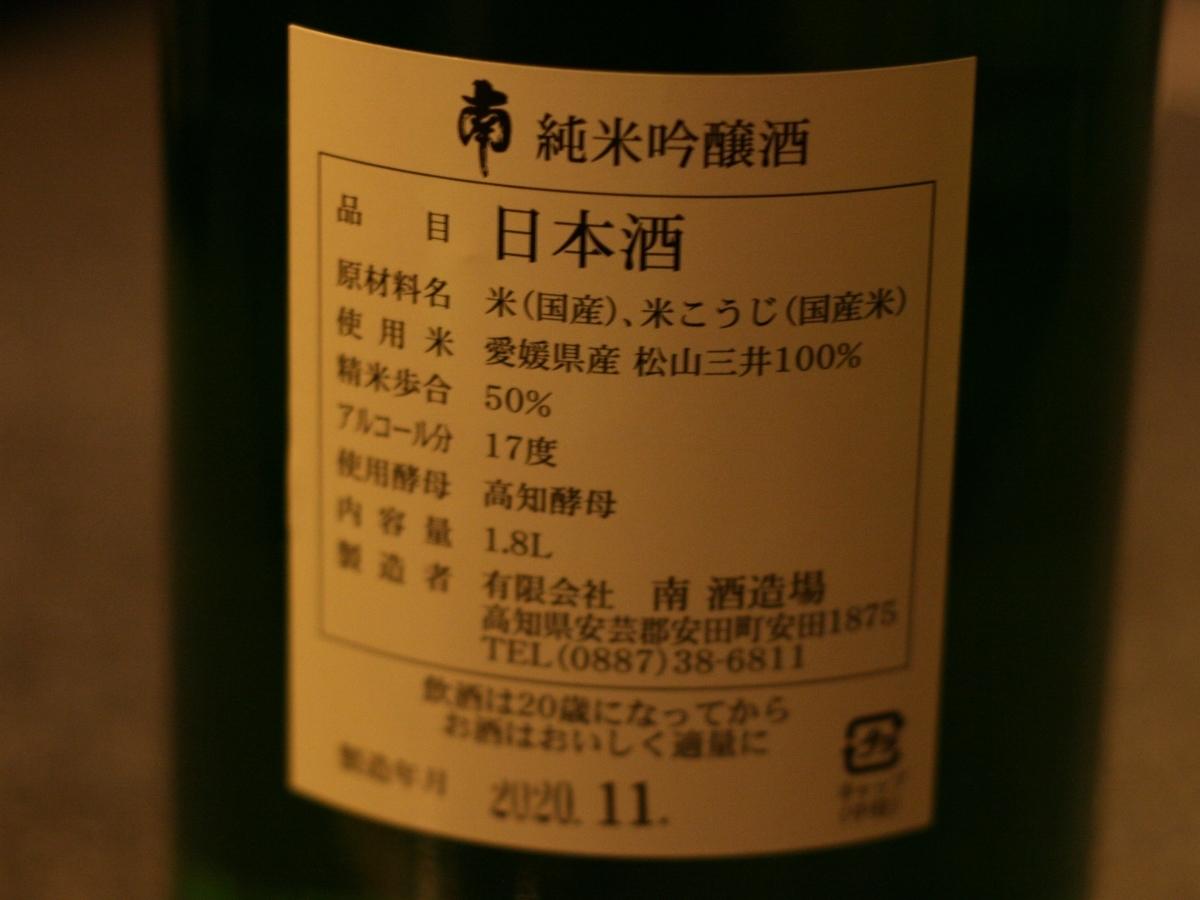 f:id:kimama2016:20201218121532j:plain