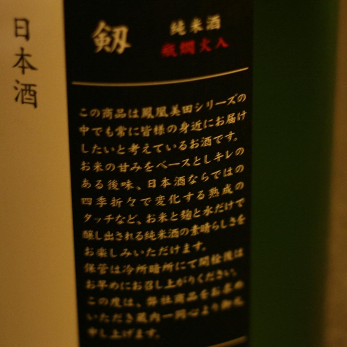 f:id:kimama2016:20210828083241j:plain