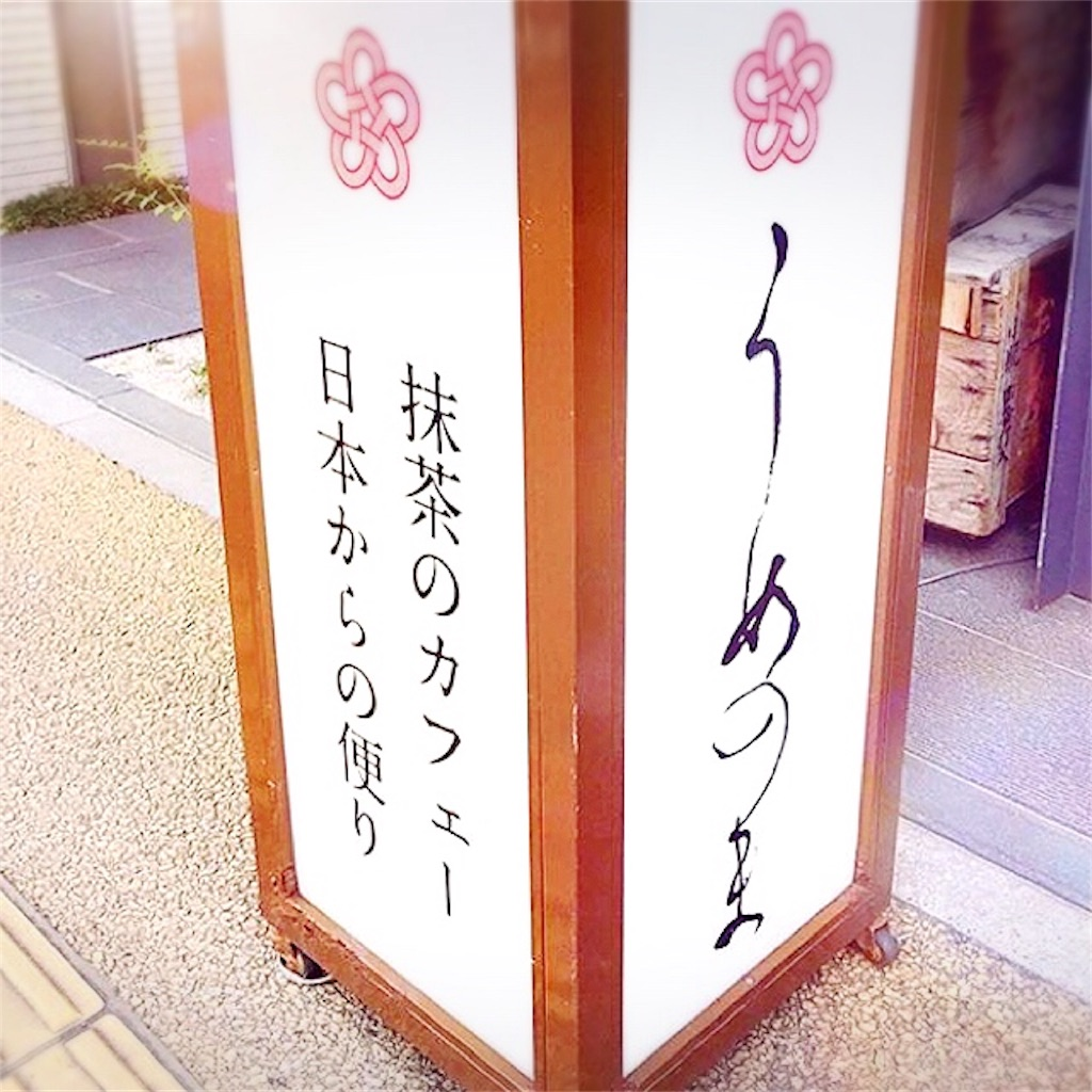 f:id:kimama_shufu:20170701155556j:image