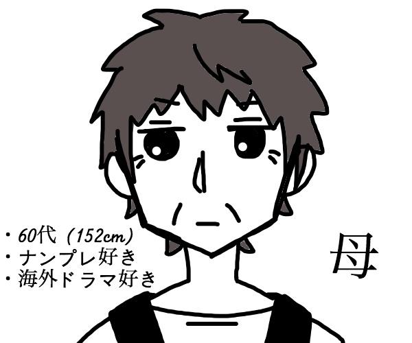 f:id:kimamalist:20161111211154j:plain