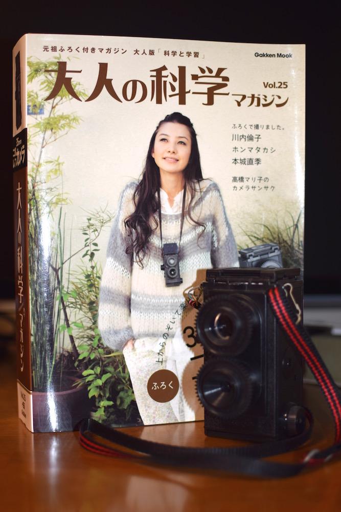 f:id:kimamalist:20161126222131j:plain