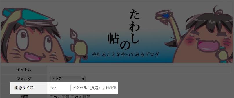 f:id:kimamalist:20161202111514j:plain