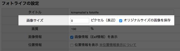 f:id:kimamalist:20161202111525j:plain