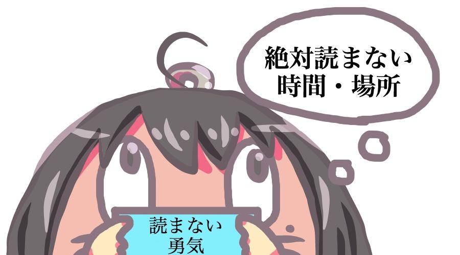 f:id:kimamalist:20170211200819j:plain