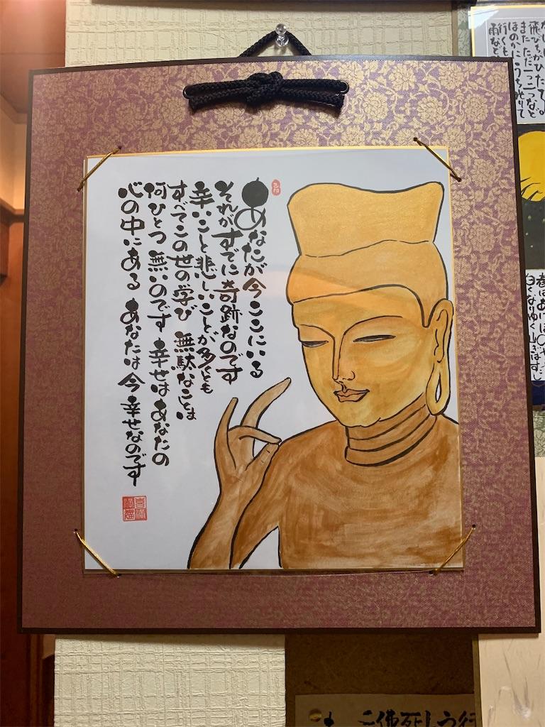 f:id:kimamaneko-miwa:20200506172225j:image