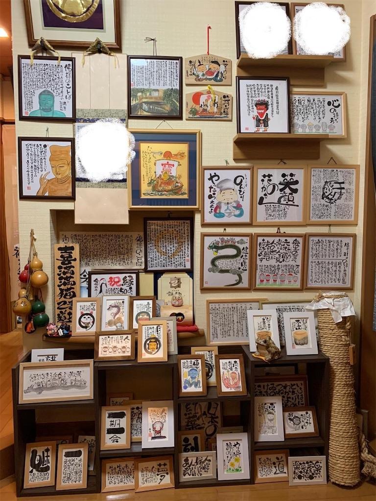 f:id:kimamaneko-miwa:20200512100535j:image