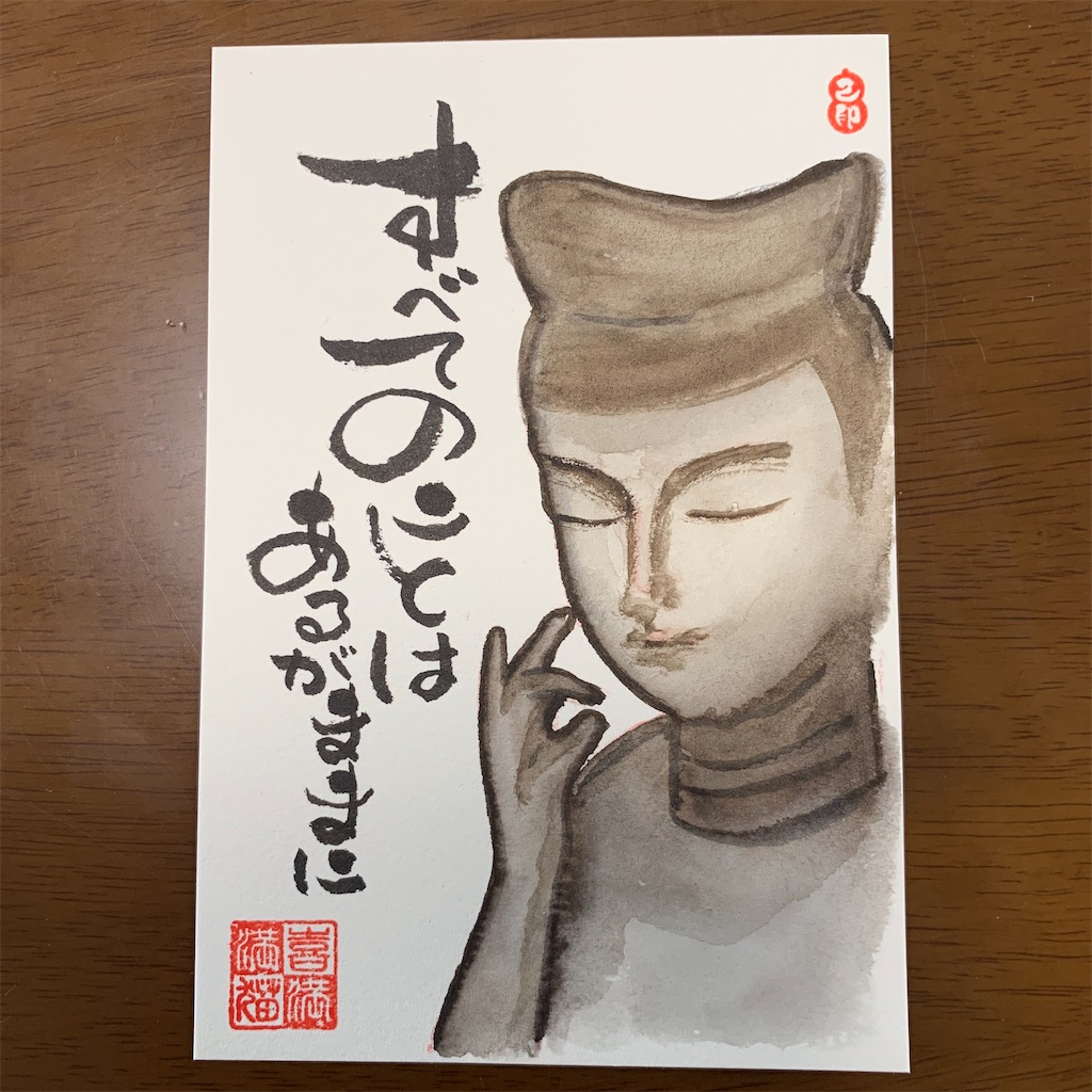 f:id:kimamaneko-miwa:20200626065612j:image