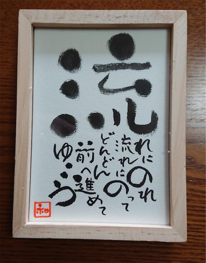 f:id:kimamaneko-miwa:20200712123036j:image
