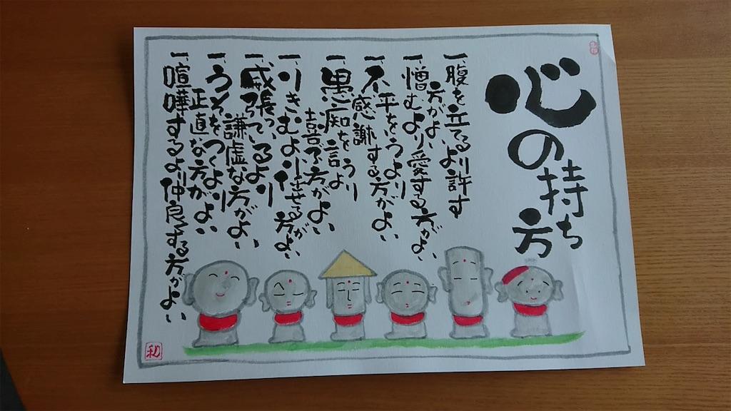 f:id:kimamaneko-miwa:20200717204046j:image