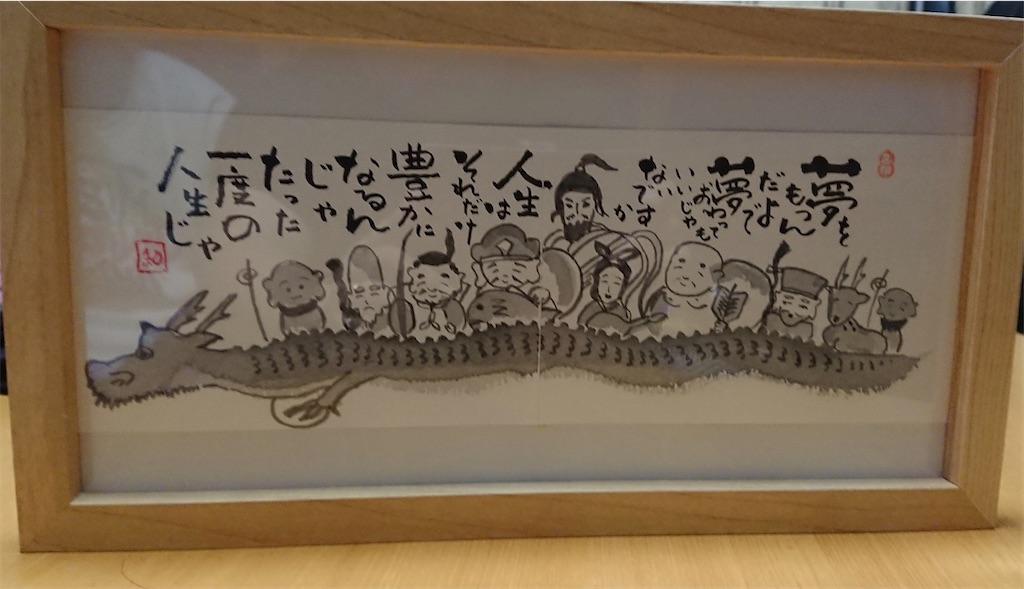 f:id:kimamaneko-miwa:20200718231636j:image