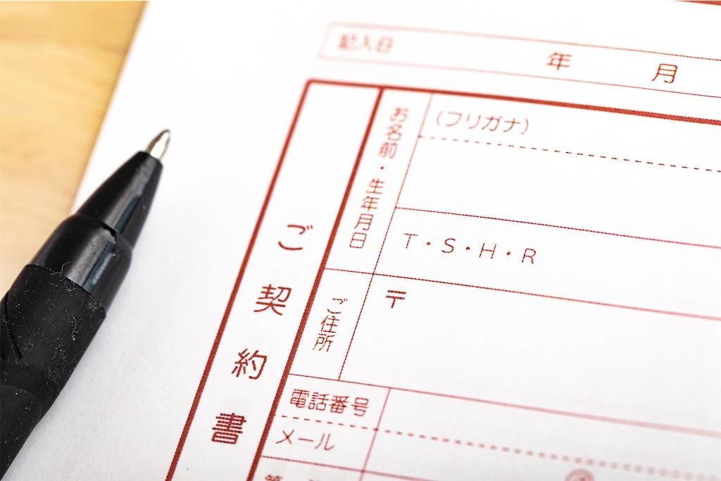 f:id:kimamaneko-miwa:20200731132506j:image