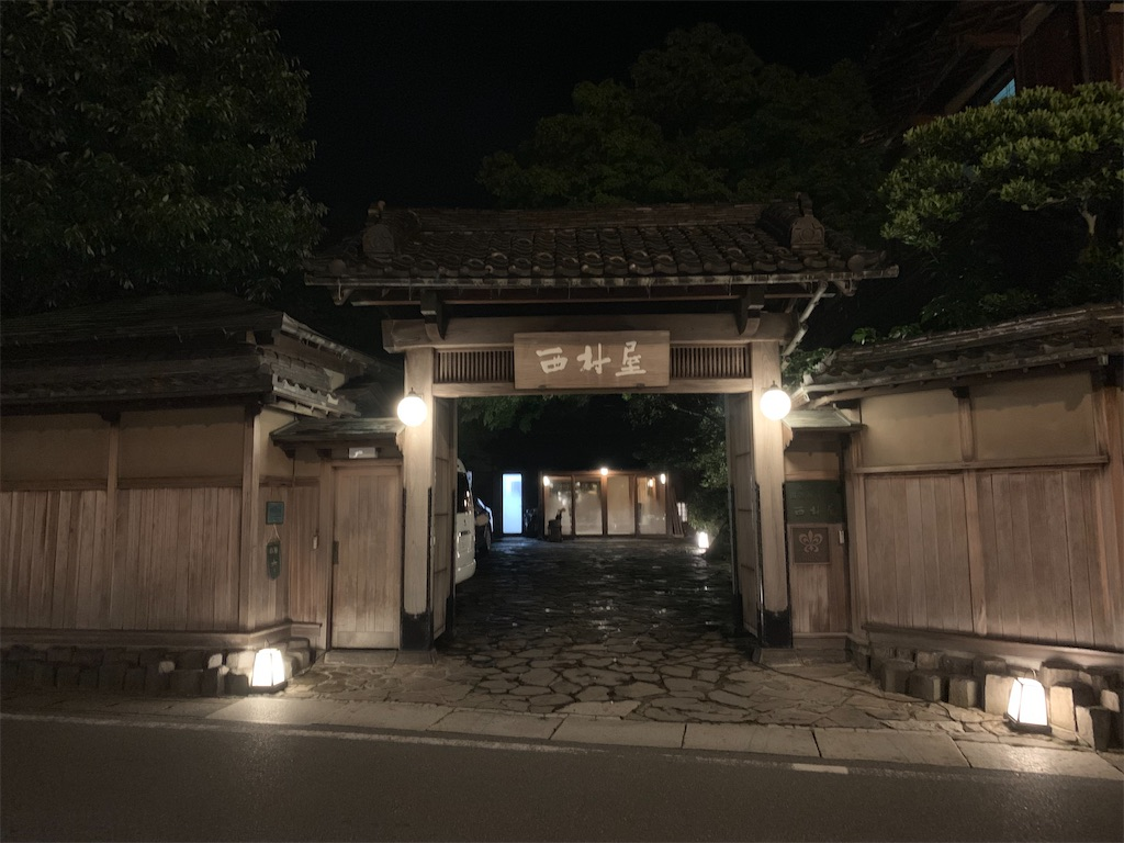 f:id:kimamaneko-miwa:20200805234411j:image