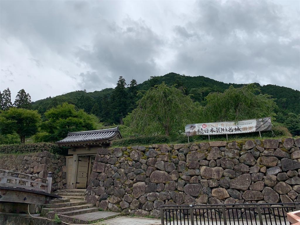 f:id:kimamaneko-miwa:20200806144048j:image