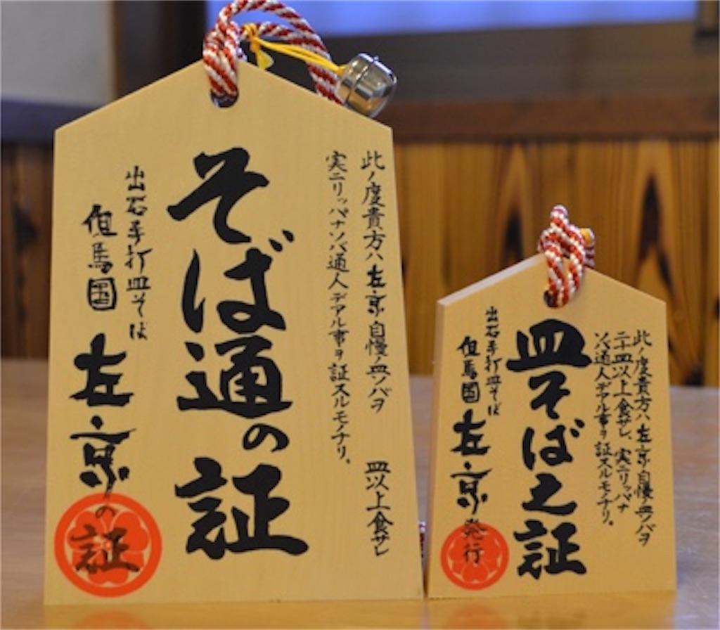 f:id:kimamaneko-miwa:20200806151838j:image