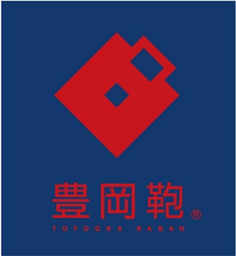 f:id:kimamaneko-miwa:20200813003804j:image