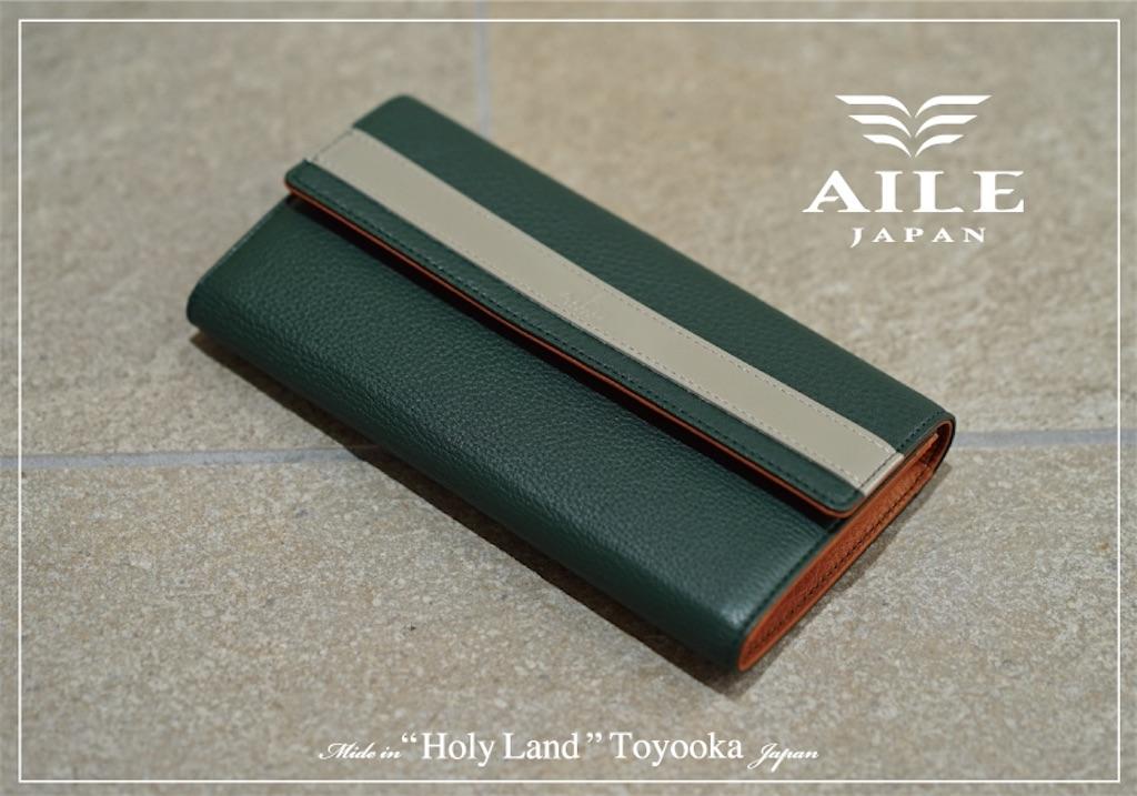 f:id:kimamaneko-miwa:20200814113114j:image
