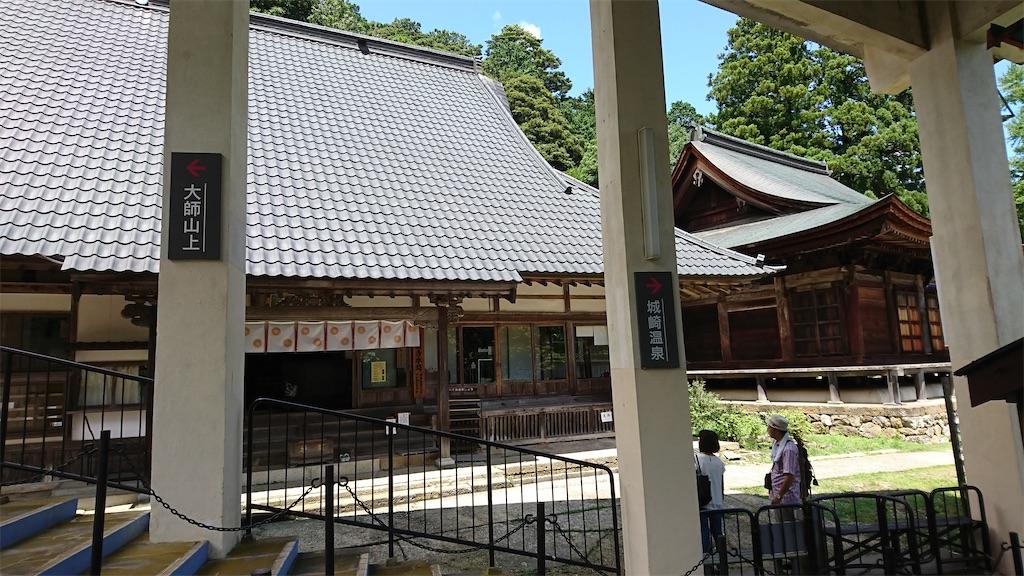f:id:kimamaneko-miwa:20200815150304j:image