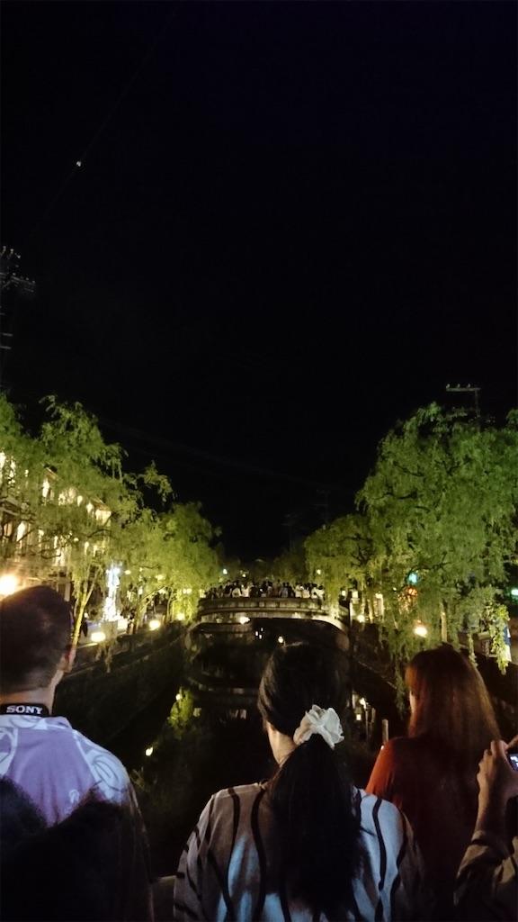 f:id:kimamaneko-miwa:20200815164033j:image