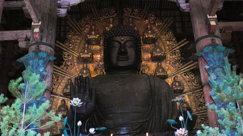 f:id:kimamaneko-miwa:20200910125116j:image