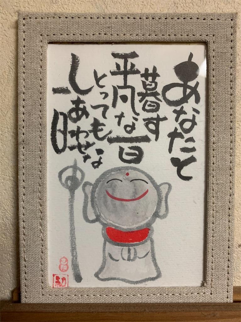 f:id:kimamaneko-miwa:20201001200420j:image