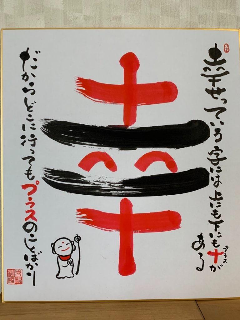 f:id:kimamaneko-miwa:20201002075724j:image