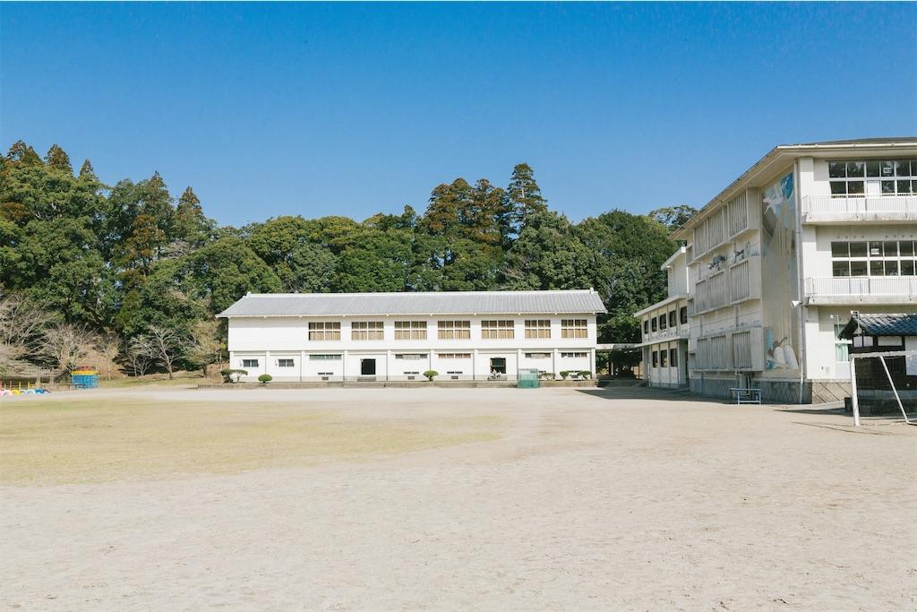 f:id:kimamaneko-miwa:20201004202527j:image